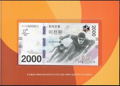 South Korea 2018 Olympic Winter Games Banknote 1 Note 2,000won AA-A with folder