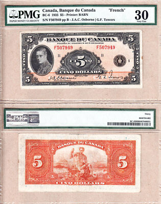 1935 $5 Bank of Canada Prince of Wales, French Variety. PMG VF30  BC-6