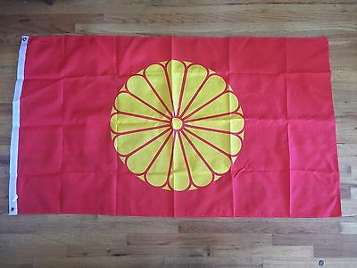 New Vintage Japanese Japan Imperial Emperor Indoor Outdoor Flag