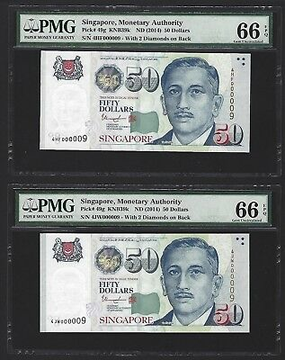 2014 Singapore $50 Dollars PMG 66 EPQ GEM UNC, S/N 000009 MATCH 2x NOTES, RARE