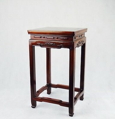 Huanghuali & Burlwood Table, Qing Dynasty 19th C