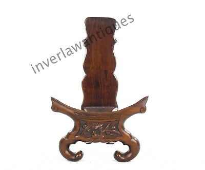 Hardwood Plate Stand 19th C Qing Dynasty