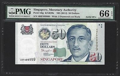 2014 Singapore $50 Dollars PMG 66 EPQ GEM UNC, S/N SOLID 999999, Very Rare P-49g