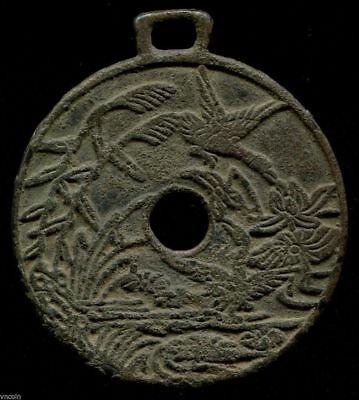 China Song or Jin Dynasty Amulet Coin, Herons, Reed, Lotus, Imperial Exams