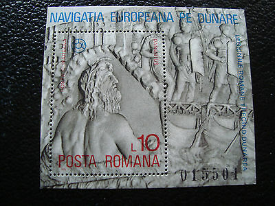 romania - stamp yvert and tellier bloc n° 130 n (Z9) stamp romania