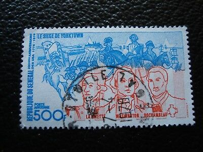 SENEGAL - stamp yvert and tellier air n° 150 obl (A9) stamp