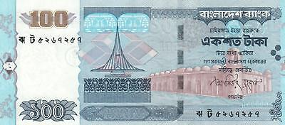 Bangladesh 100 Taka Banknote Unc Mint Perfect Bangladesh Bank