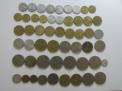 Lot of 53 Different Obsolete Israel Coins - 1960 to 1983 - Circulated
