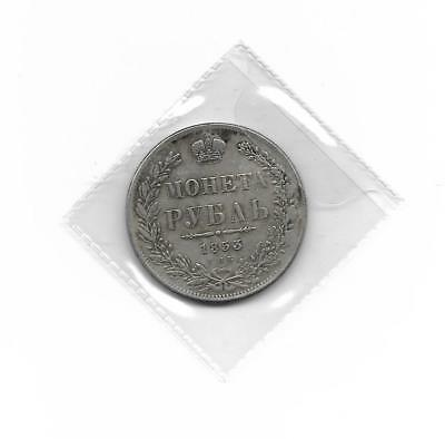 Russia. 1853 1 Rubel. Silver? I Do Not Know Coins,but Looks  Very Interesting!!!