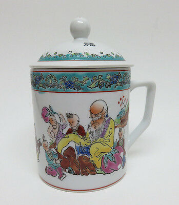 Chinese Porcelain Covered Mug Cup w/ Lid ~ Turquoise Blue Trim