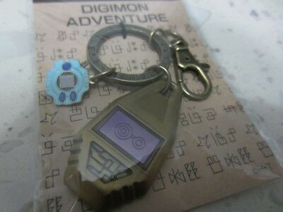 Official Izzy Tag & Crest of Knowledge Digivice Metal Keychain (Digimon 02 tri.)