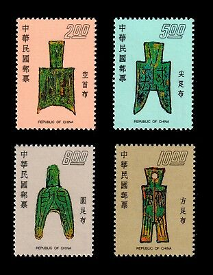 China Taiwan 1976 Ancient Bronze Shovel Coins #1997-00 MNH