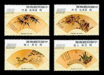 China Taiwan 1973 Painted Fans #1841-44 MNH Mint Never Hinged