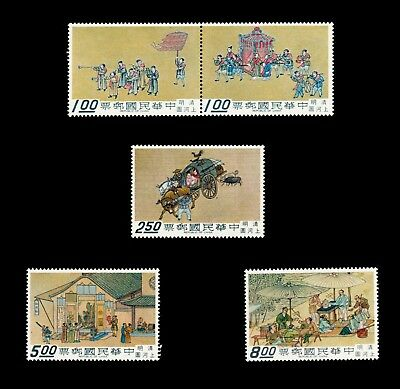 China Taiwan 1969 City of Cathay, Scroll #1610-14 MNH Mint Never Hinged