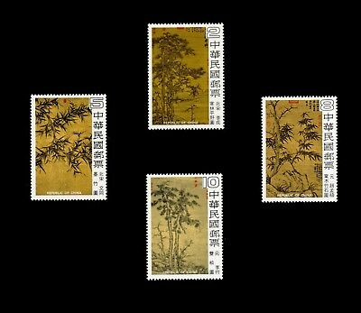 China Taiwan 1979 Trees on a Winter Plain #2175-78 MNH Mint Never Hinged