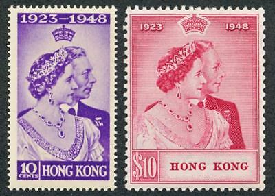 Hong Kong 178-179 Mint Lh Kgvi 1948 Silver Wedding