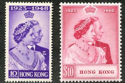 Hong Kong 178-179 Mint Lh, 1948 Kgvi Silver Wedding