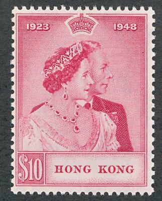 Hong Kong 179 Mint Lh Kgvi 1948 Silver Wedding