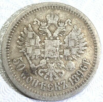 Antique 1896 Imperial Russia Half Rouble 50 Kopeks Russian Empire Silver Coin