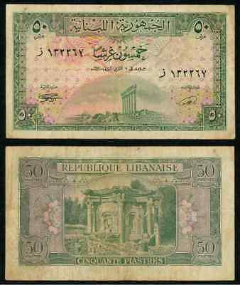 Scarce 1933 Lebanon Fifty Piastres Banknote Ruins of Baalbek Pick Number 43 VF