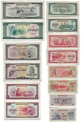 Cambodia Khmer Rouge Pol Pot Currency Full Set of Seven Notes Krause P18-24 1975
