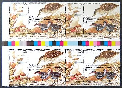 1985 Cocos Keeling Island Stamps - Birds of the Island - Gutter - Set 3x4 MNH