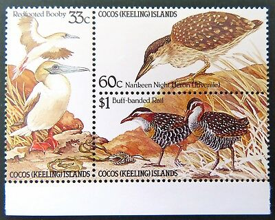 1985 Cocos Keeling Island Stamps - Birds of the Island - Block Set of 3-Tab MNH