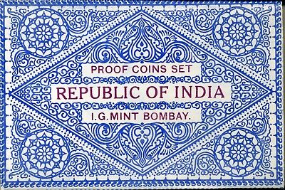 Republic of India 1971 Proof 9-Coin Set