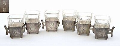 6 Early 20C Chinese Sterling Silver Glass Wine Whiskey Shot Cup Calligraphy Mk