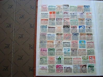 ASIE - 63 stamps canceled (all state) stamp