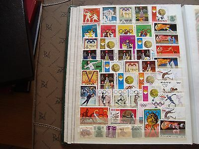 ASIE - 49 stamps canceled (all state) stamp (majority korea)