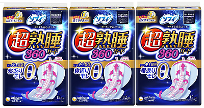3P Unicharm Sofy/Sanitary napkins for night/36cm Length/12 sheets/made in Japan