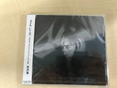 Ash Crow - Hirasawa Susumu Berserk Soundtrack Collection