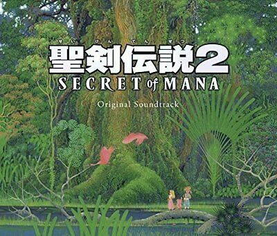 Seiken Densetsu 2 Secret of Mana Original Soundtrack
