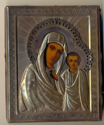 Russian  Imperial Antique Icon Sterling Silver (#2300z)