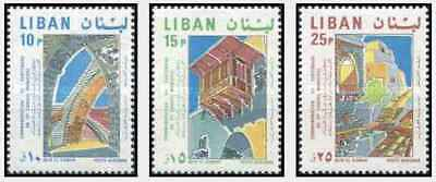 Timbres Liban PA481/3 ** lot 27994