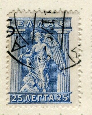 GREECE; 1911 early Iris issue fine used 25l. value