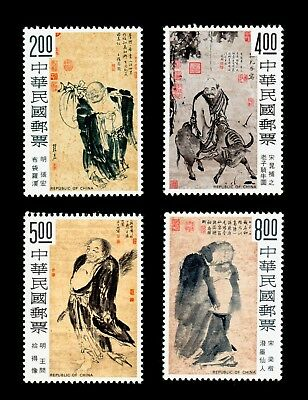 China Taiwan 1975 Paintings #1942-45 MNH
