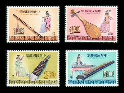 China Taiwan 1969 Musical Instruments #1600-03 MNH