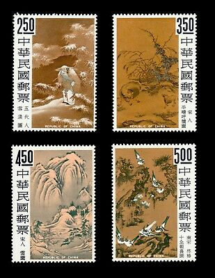 China Taiwan 1966 Palace Museum Paintings #1479-82 MNH