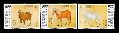 China Taiwan 1973 Ten Prized Horses #1856 #1861-62 MNH