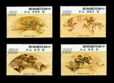 China Taiwan 1975 Painted Fans Ming Dynasty #1934-37 MNH