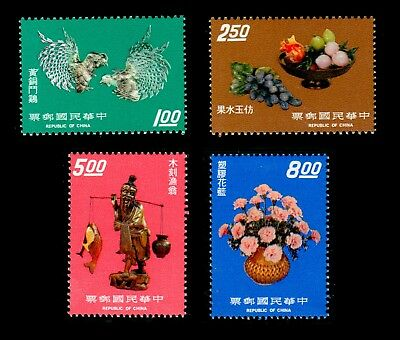 China Taiwan 1974 Taiwanese Handicrafts #1875-78 MNH