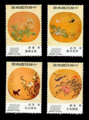 China Taiwan 1974 Fans Painted on Silk #1895-98 MNH