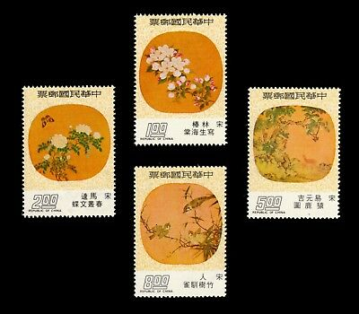 China Taiwan 1975 Silk Fan Paintings #1950-53 MNH