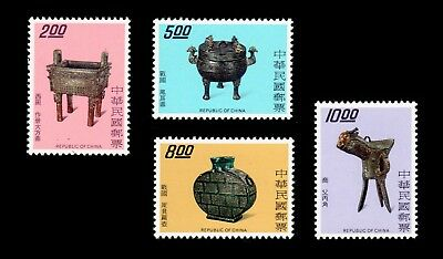 China Taiwan 1975 Ancient Bronze Treasures #1964-67 MNH
