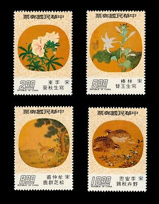 China Taiwan 1976 Silk Fan Paintings #2001-04 MNH