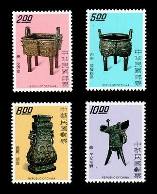 China Taiwan 1976 Bronze Series 2 #2005-08 MNH