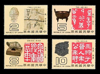China Taiwan 1979 Antiquities and Inscriptions #2139-42 MNH