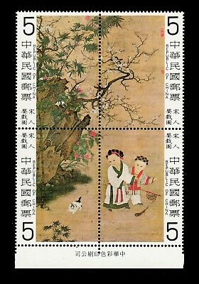China Taiwan 1979 Children Playing on Winter Day Souvenir Sheet #2147e MNH